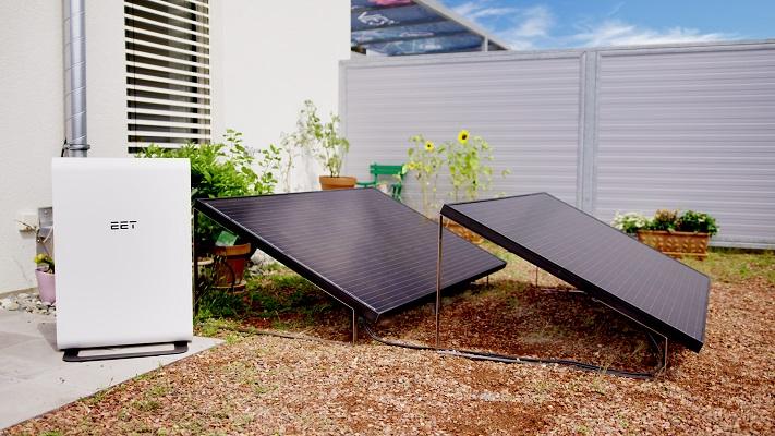 SOLMATE Photovoltaik – Solarstrom selbst erzeugen