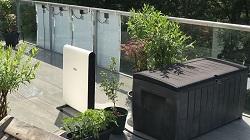 SOLMATE online bestellen - Photovoltaik für Garten, Terrasse und Haus